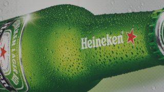 Sopronban fejleszt a Heineken