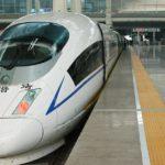 A világ leggyorsabb vonatai